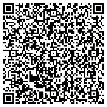 QR-код с контактной информацией организации СПЕЦГИДРОЗАЩИТА, ЗАО
