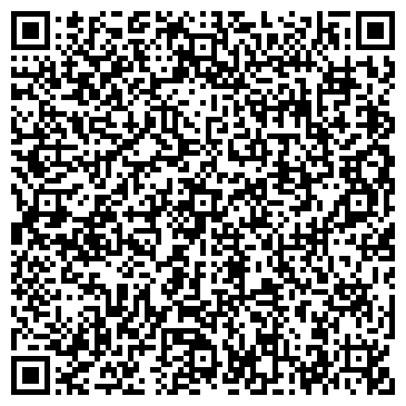"""QR-код с контактной информацией организации Общество с ограниченной ответственностью ТОО """"Цифрал-Безопасность"""""""