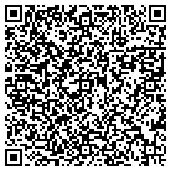QR-код с контактной информацией организации Частное предприятие ТОО IVISCOM
