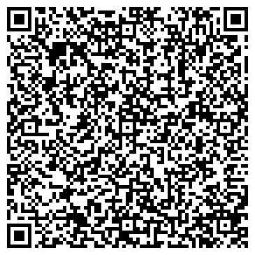 QR-код с контактной информацией организации Общество с ограниченной ответственностью ТОО East MBR