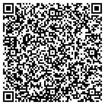 QR-код с контактной информацией организации Субъект предпринимательской деятельности ТОО «Гидрометприбор»