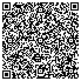 QR-код с контактной информацией организации Общество с ограниченной ответственностью ТОО АРТ ПАРКЕТ