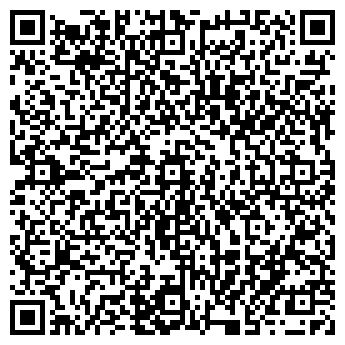 QR-код с контактной информацией организации ТОО «ПигапПласт»