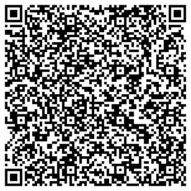 """QR-код с контактной информацией организации Частное предприятие ТОО """"Фирма Строй-Инвест"""""""