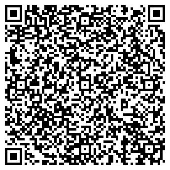 QR-код с контактной информацией организации McKas