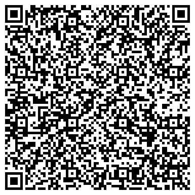 QR-код с контактной информацией организации Другая ТОО «АС Строй Казахстан»