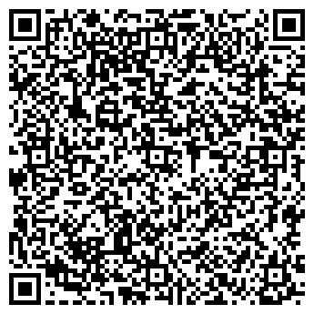 """QR-код с контактной информацией организации ТОО """"Проект Партнер ЛД"""""""