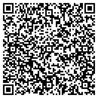 QR-код с контактной информацией организации ООО СИГМА-СТРОЙ