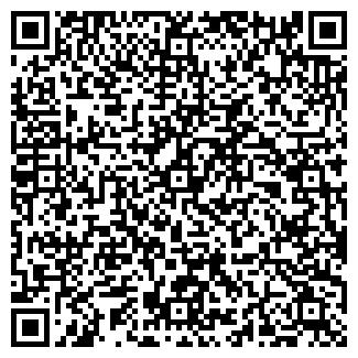 QR-код с контактной информацией организации Бауыржан
