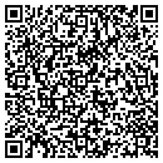 """QR-код с контактной информацией организации ТОО """"Битас"""""""
