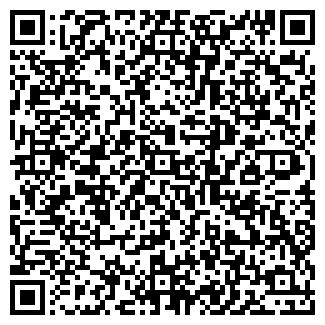 """QR-код с контактной информацией организации Общество с ограниченной ответственностью TOO """"Qualitas"""""""
