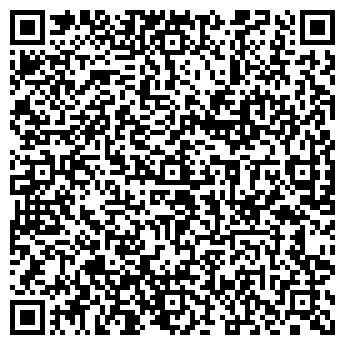 QR-код с контактной информацией организации ТОО Евразиан Билд Групп