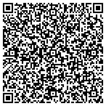 QR-код с контактной информацией организации Общество с ограниченной ответственностью ТОО «Номе Мастер Алматы»