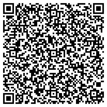 """QR-код с контактной информацией организации ТОО """"КАНСУЛУ"""""""