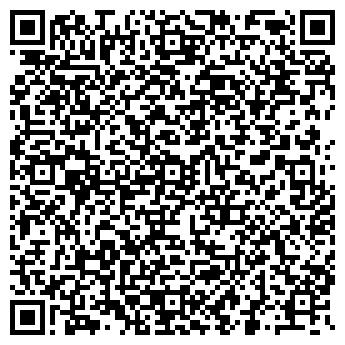 """QR-код с контактной информацией организации ТОО """"AMANHOLDING"""""""