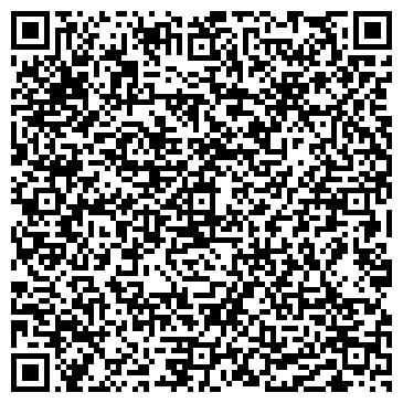 """QR-код с контактной информацией организации ТОО """"Construction-Group"""""""