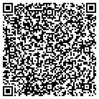 QR-код с контактной информацией организации ДДК Строй Сервис