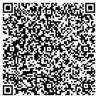 """QR-код с контактной информацией организации ТОО """"Архи Строй"""""""