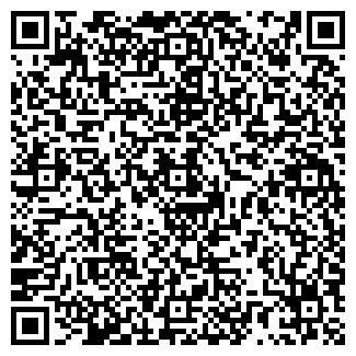 QR-код с контактной информацией организации Нурлы Казына