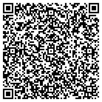 QR-код с контактной информацией организации ТОО Самал Менеджмент