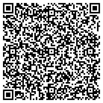 """QR-код с контактной информацией организации """"Связь-профи"""""""