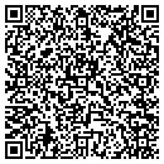 """QR-код с контактной информацией организации ТОО """"М-Индекс"""""""