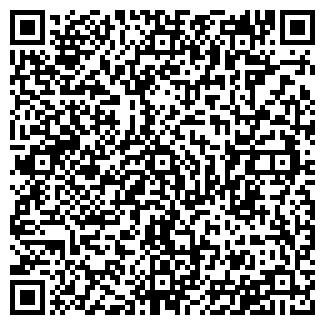 QR-код с контактной информацией организации ЧЛ Андрей
