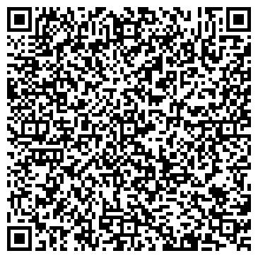 QR-код с контактной информацией организации ТОО Ремонт Стиль LTD