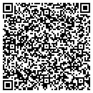 QR-код с контактной информацией организации Travertininvest