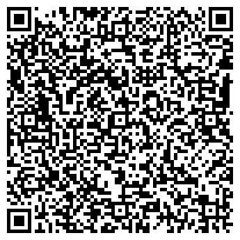 QR-код с контактной информацией организации Sky ceiling