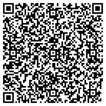 QR-код с контактной информацией организации Общество с ограниченной ответственностью ТОО «Тетраэдр»