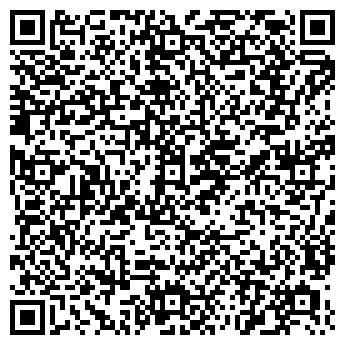 QR-код с контактной информацией организации ТОО ФСК-Стройдом