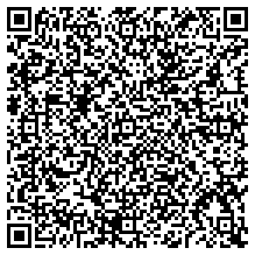 """QR-код с контактной информацией организации ТОО """"ГЕОПАРАЛАКС"""""""