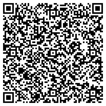 """QR-код с контактной информацией организации ИП """"Эковата Карасай"""""""