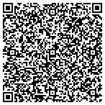 """QR-код с контактной информацией организации Общество с ограниченной ответственностью ТОВ """"Файн-Ел"""""""