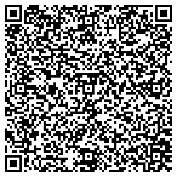 QR-код с контактной информацией организации Салон-магазин «все для АЗС»