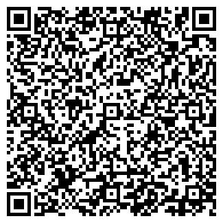 QR-код с контактной информацией организации Общество с ограниченной ответственностью FreeWater