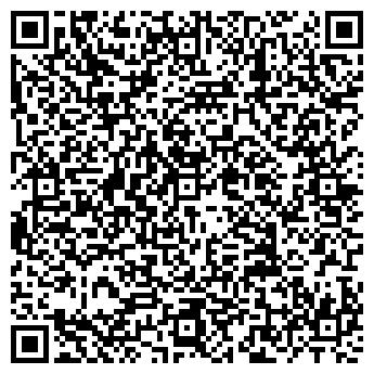 QR-код с контактной информацией организации Общество с ограниченной ответственностью ООО «БЕЗПЕКА»