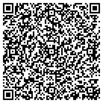 QR-код с контактной информацией организации ООО МЕТАЛЛ-КУРЬЕР