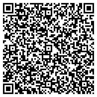 QR-код с контактной информацией организации Общество с ограниченной ответственностью ВИФ