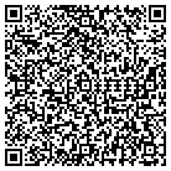 QR-код с контактной информацией организации BOYKOstudio