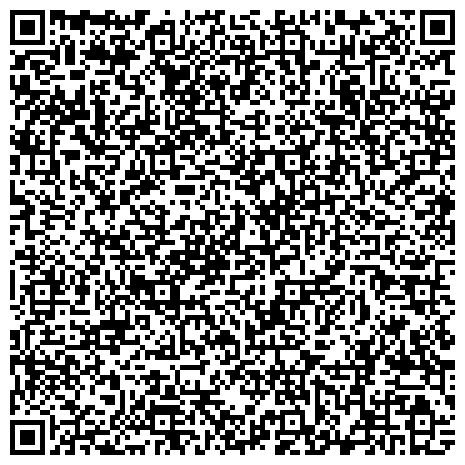 QR-код с контактной информацией организации «ДАРЫ КРЫМА» — «Царство Ароматов»,