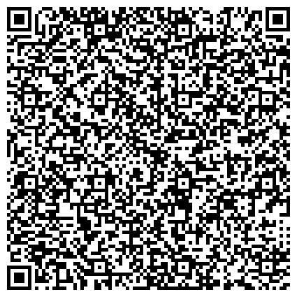"""QR-код с контактной информацией организации Другая Интернет-магазин """"Выбор Всех"""" - большой выбор разнообразного и качественного товара"""