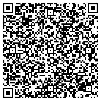 QR-код с контактной информацией организации Другая Ваш колодец
