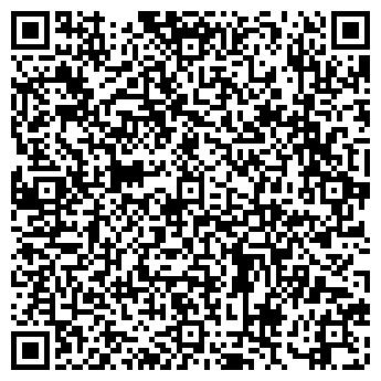 """QR-код с контактной информацией организации Общество с ограниченной ответственностью ООО """"СВ-Пласт"""""""