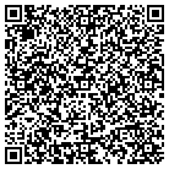 QR-код с контактной информацией организации Умная Сантехника