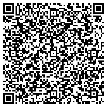"""QR-код с контактной информацией организации Частное предприятие """"Boden"""" ИП Гончар"""