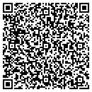 QR-код с контактной информацией организации ИП Кучук
