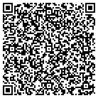 QR-код с контактной информацией организации АНТЕЯ ТПФ, ООО