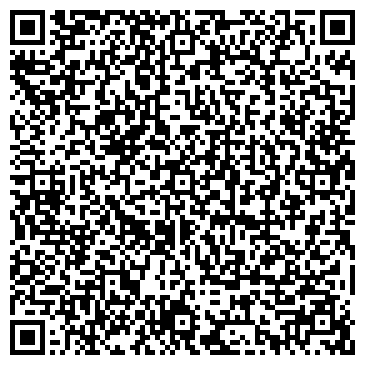 """QR-код с контактной информацией организации ЧСУП """"Регионмонолитстрой"""""""